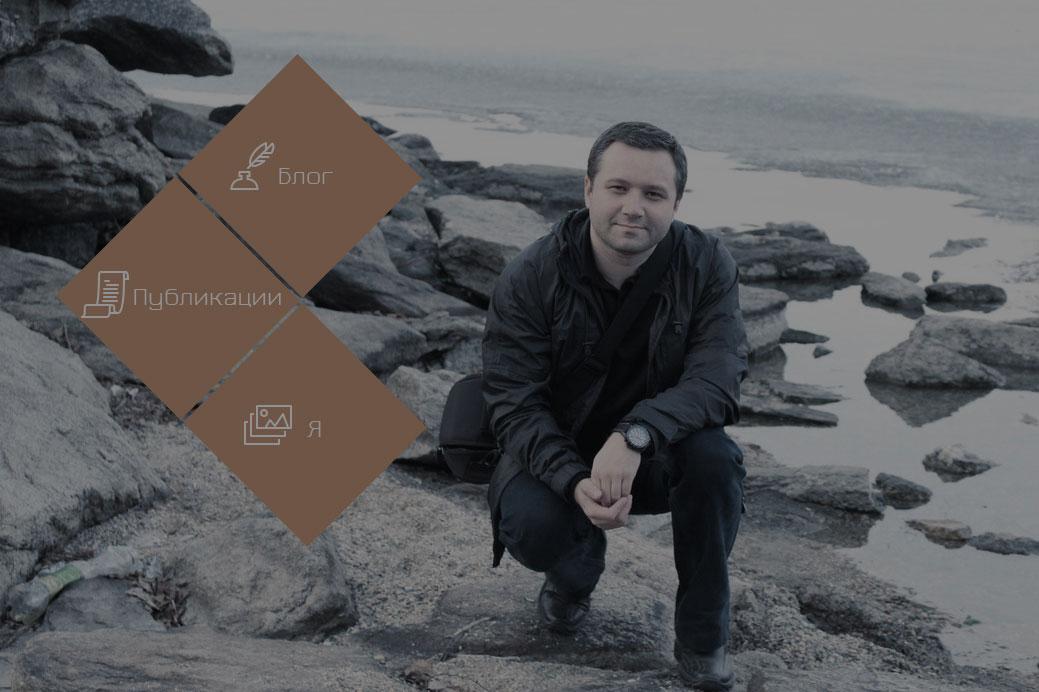 Сайт для IT-специалиста, дизайн и разработка сайта